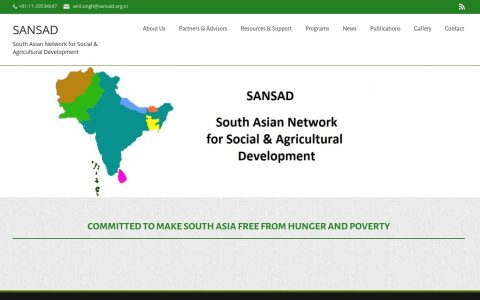 sansad.org.in
